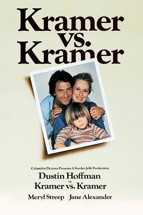 "Peter White Public Library invites the public to a free screening of the modern classic film ""Kramer vs. Kramer"" on Thursday, May 21"