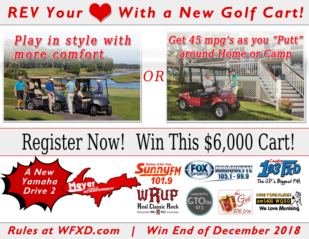 Register to win a Drive 2 from Meyer Yamaha!
